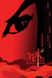 HUA MULAN poster